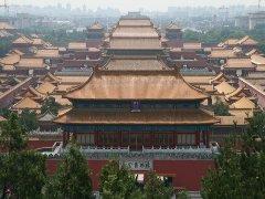 Ciudad perdida de Pekin