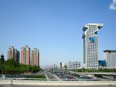 Ciudad de Pekin