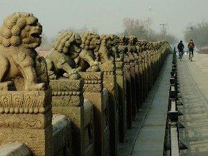 puente_lugou