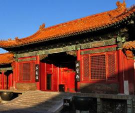 Guia de viaje de Pekin