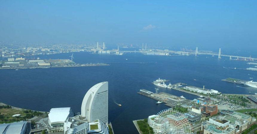 Yokohama Ciudad de Japon